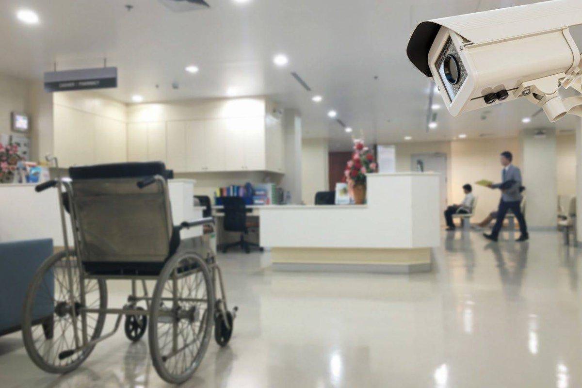 Hastane Güvenlik Kamera Sistemi